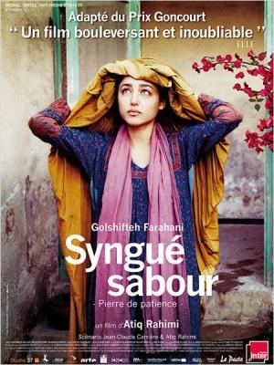 Syngué Sabour – Pierre de patience d'Atiq Rahimi (auteur du livre éponyme)