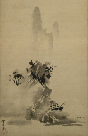 #28 : rechercher l'équilibre, le Ying et le Yang