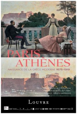 PARIS - ATHÈNES, Naissance de la Grèce moderne - 1675 ‐ 1919
